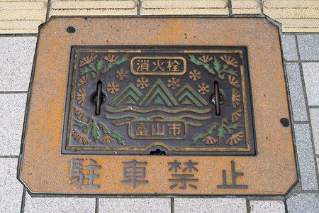murase_toyama1.jpg