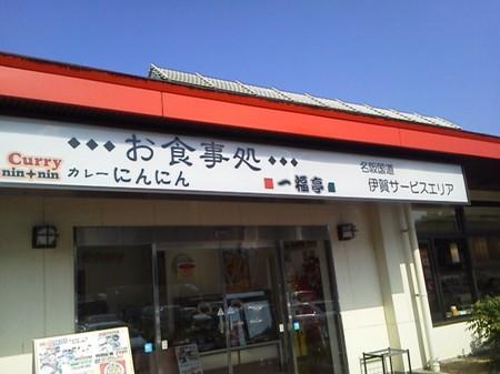 NEC_0862.JPG