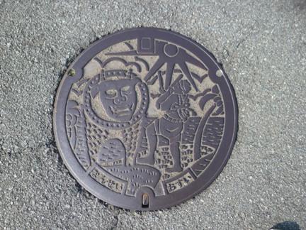 三重県度会郡南伊勢町.jpg