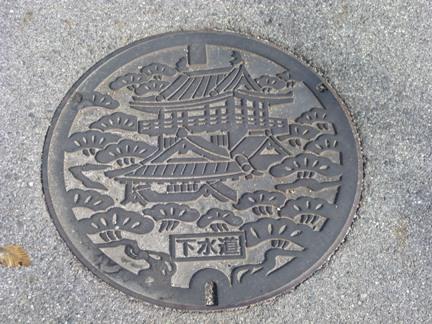 愛知県日進市.jpg